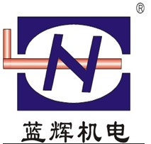 西安蓝辉机电设备有限公司销售部