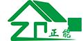 南京正能新型建筑材料有限公司