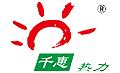 山东千惠热力科技有限公司.