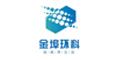 江苏金埠环境科技有限公司