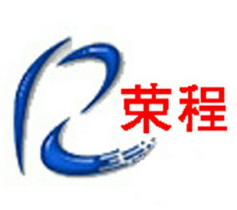 新河县荣程水利机械厂
