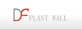 泰州鼎峰綠化科技有限公司