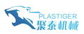 江阴市聚泰机械设备有限公司