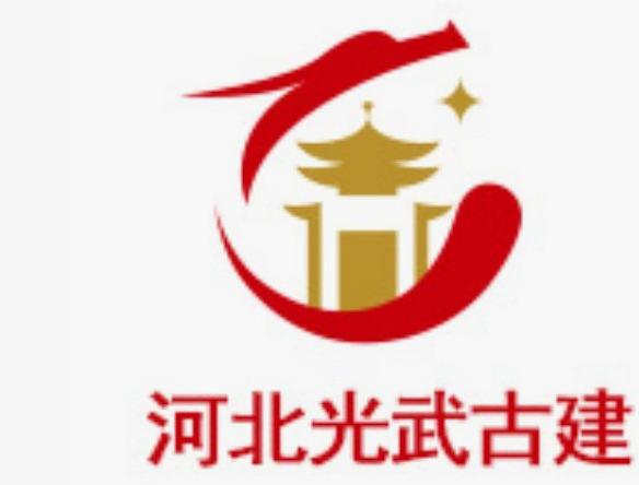 河北光武園林工程有限公司