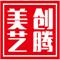 连云港美创艺腾雕塑制作有限公司