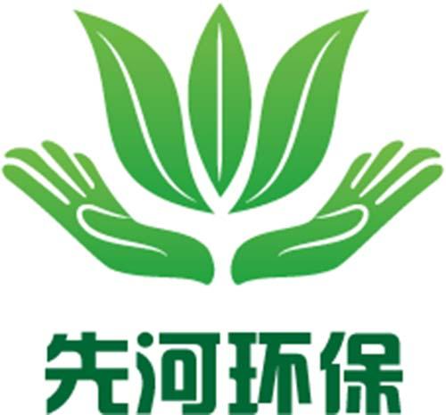 山东先河环保设备有限公司