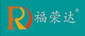 河南福荣达机械设备有限公司