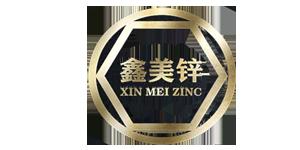 常州鑫美锌金属制品有限公司