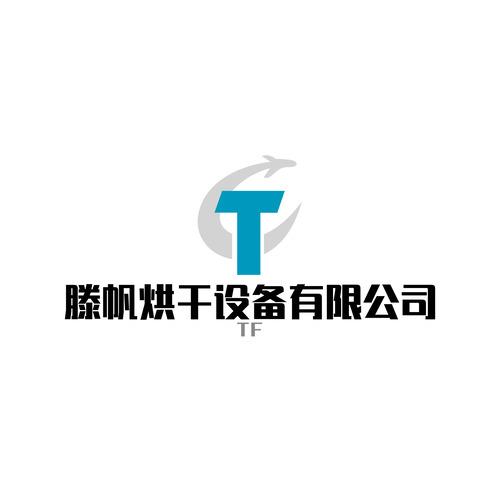 亳州市滕帆烘干设备有限公司