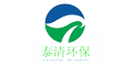 山东泰清环保设备有限公司