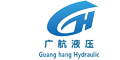 无锡广航液压机械有限公司