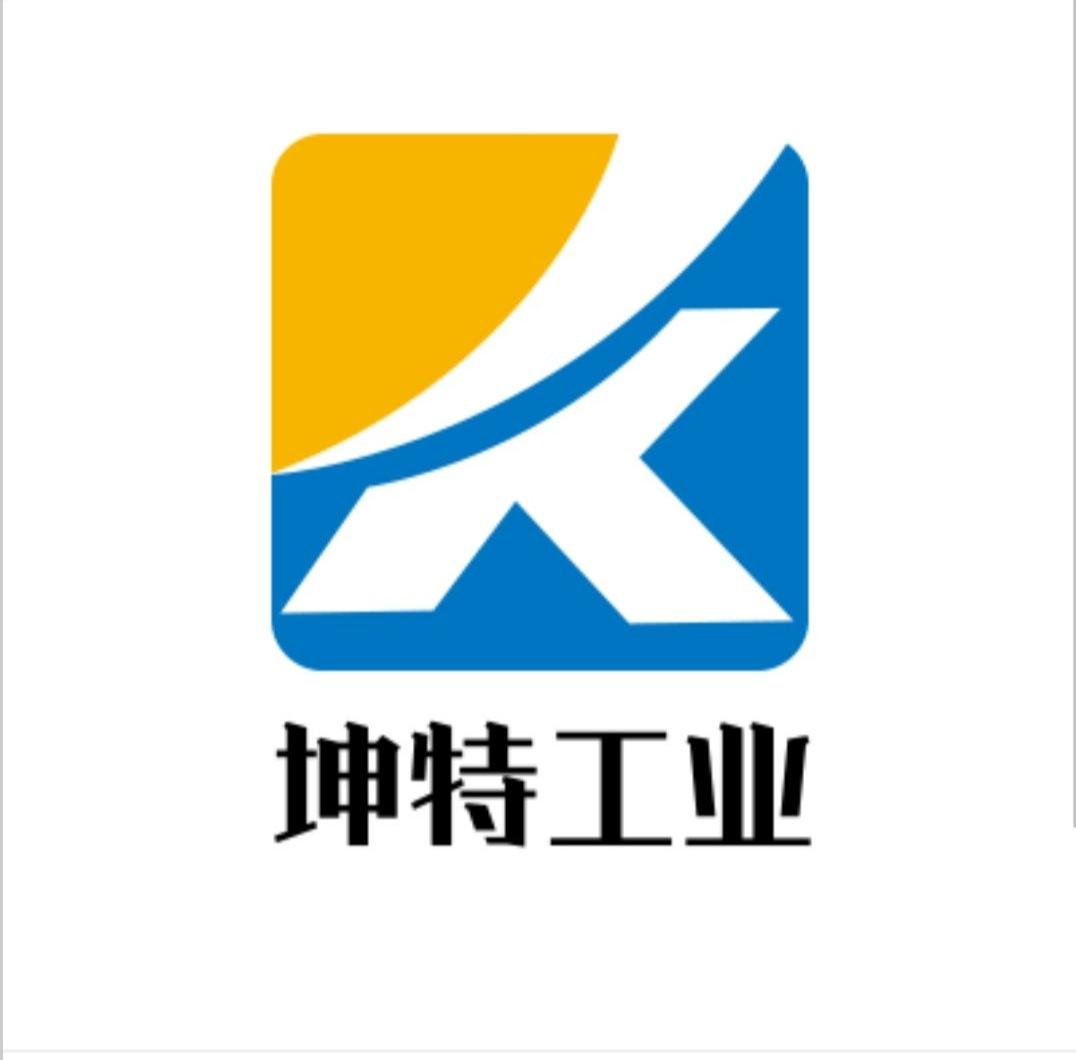 坤特(梁山)工业设备有限公司