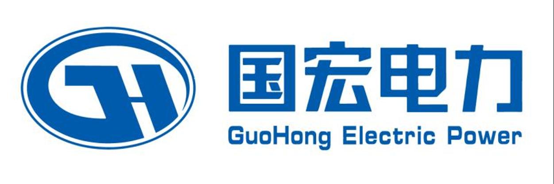 江苏国宏电力科技有限公司