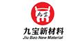 南通市九寶新材料科技有限公司