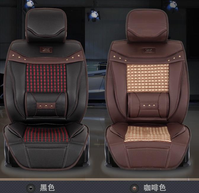本款梦雅徳冰丝汽车坐垫可以根据客户的需求提供加工定制出符合客户要求的产品,可以加印LOGO,内里的填充物为棉,有多种颜色可供选择:米色、黑色、咖啡色、红色。一年四季都可以使用,采用两翼设计,可以支撑背部肌肉,乘坐舒适。 产品展示