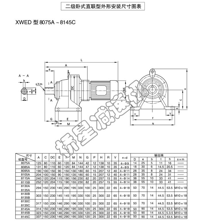 电路 电路图 电子 工程图 平面图 原理图 720_771