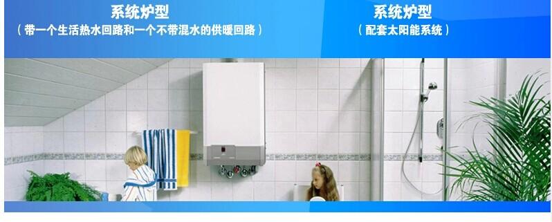 上一条:海信空调kfr-50lw12fzbp-a3 下一条:日立家用变频中央空调