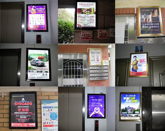 成功案例_青岛传立传媒有限公司_社区广告_框架广告
