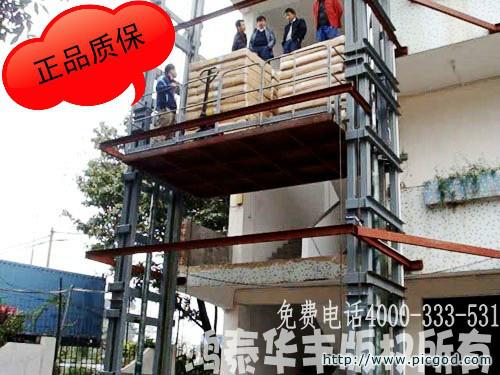 三层货梯按钮接线图