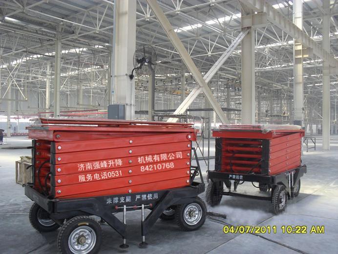 移动式升降机 - 济南强峰升降机械有限公司