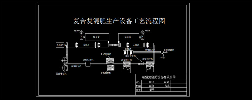 电路 电路图 电子 户型 户型图 平面图 原理图 850_339