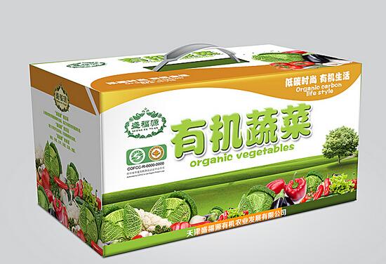 蔬菜盒子包装设计