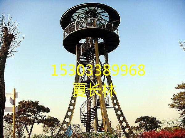 15米防火瞭望塔|观光瞭望塔|景观瞭望塔|草原瞭望塔