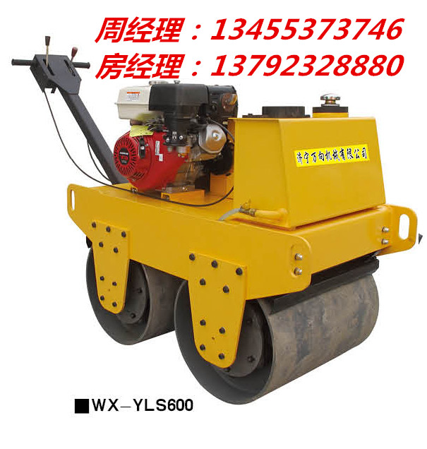 供应小型压路机 wx-yls600 双钢轮汽油压路机 震动小型压路机 压实图片