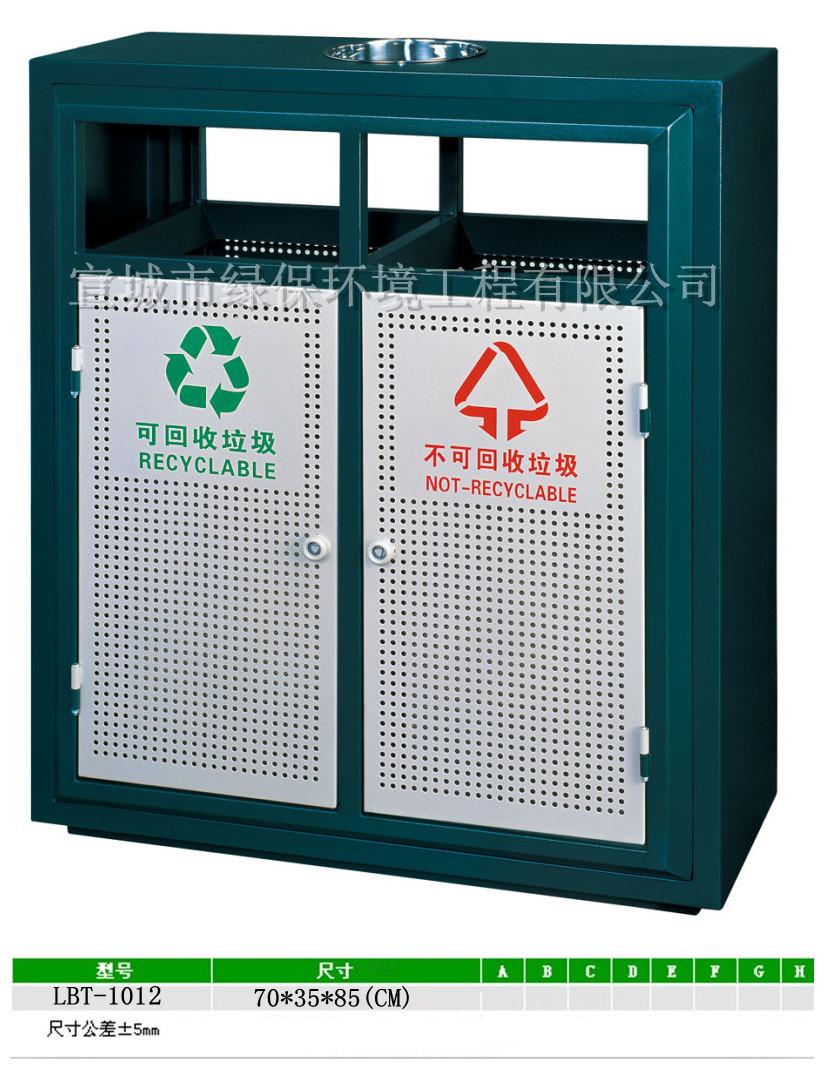 环保垃圾桶批发