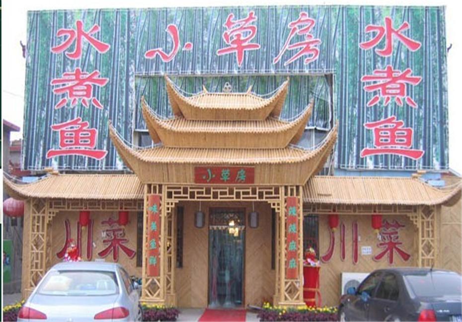 竹门楼设计图 - 广德县杨滩镇四季青竹工艺品厂