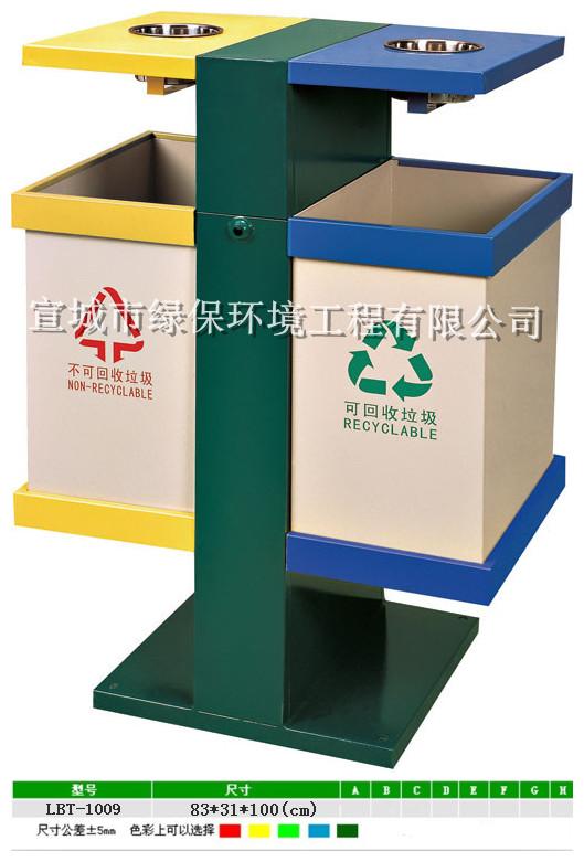 环保垃圾桶型号 - 安徽省绿保环境科技有限公司