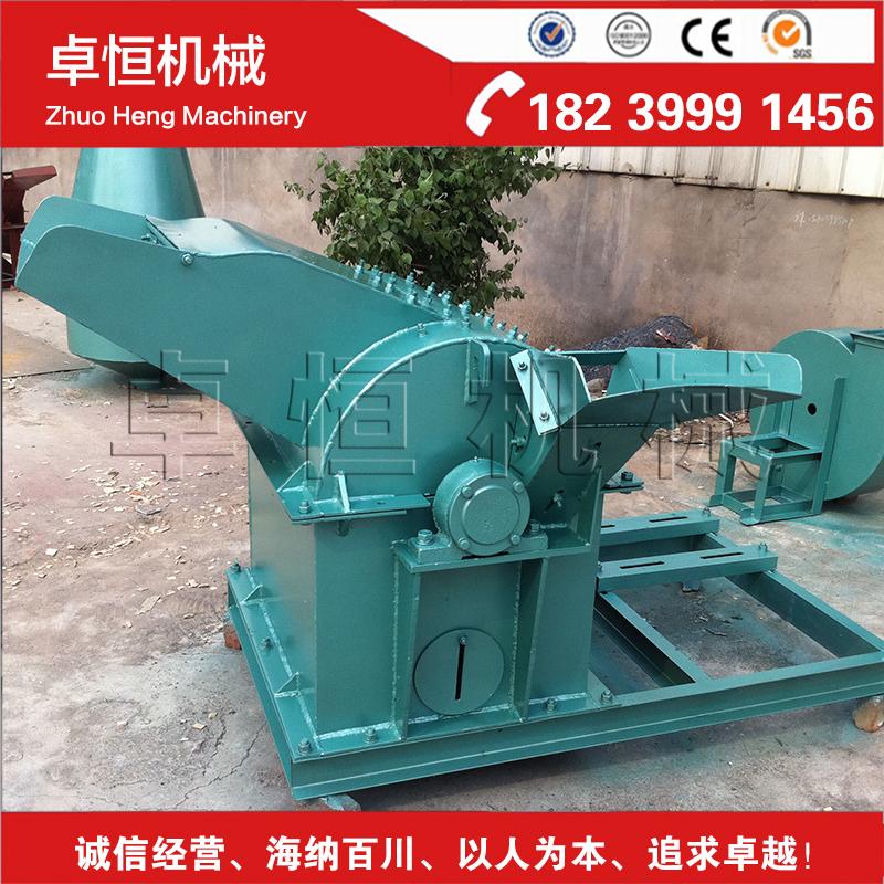 专业生产多功能木材粉碎机,家具厂边角料粉碎机,废木料粉碎机,木条