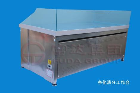四,吹吸式设计安装方式:  放置清分机的工作台,可设计为吹吸式的