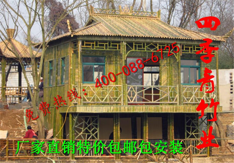 竹楼主要指两层或以上的竹结构楼房,是傣家的