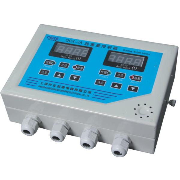 qcx-2a起重量限制器(双显)