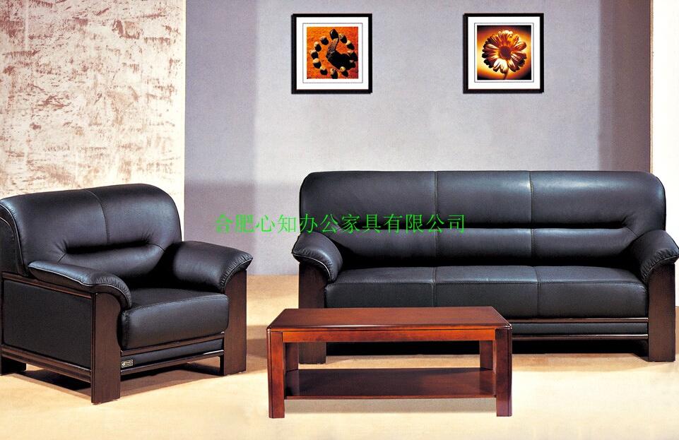 沙发坐姿人物素材
