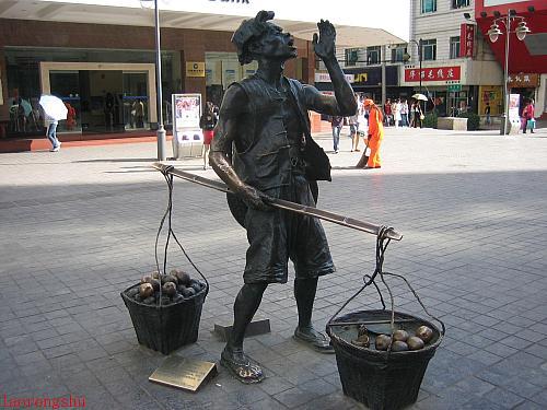 园林小品雕塑设计 - 镇江维纳斯雕塑工程有限公司