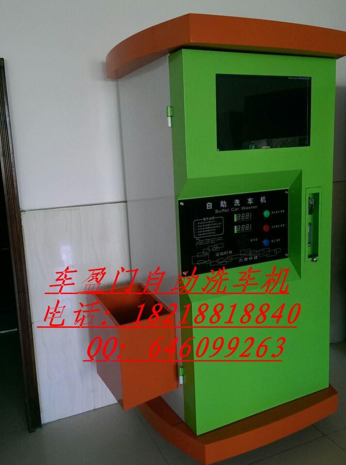 3定期检查机器内电路部分