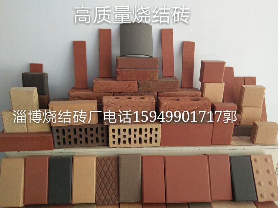 30砖厂烟囱基础结构图