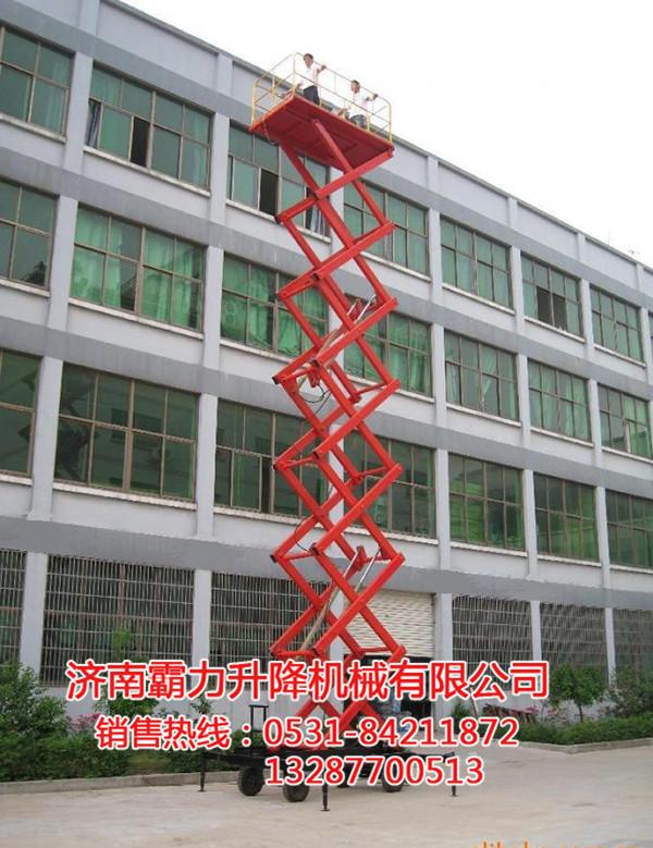 液压升降机的特点及工作原理