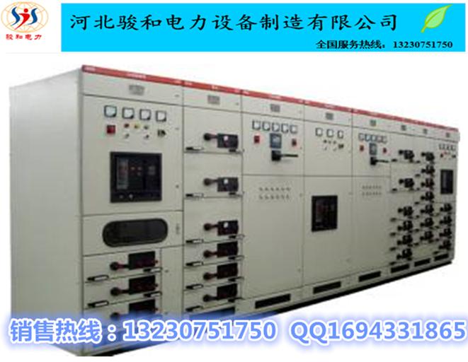 GCK交流低压抽出式开关柜是一种组合式成套装备,它是由动力配电中心(PC)和电动机控制中心(MCC)二部分组合而成,同一柜体的功能单元并联在垂直母线上,柜体分为水平母线区、处置母线区、电缆区和元件安装区等四个互相隔离的区域。各功能单元分别安装在小室内,当任何一个功能单元发生故障时,均不影响其它单元,可以防止事故的进一步扩大。同时可根据需要设置一定数量的备用单元。当某单元故障检修时,可将故障单元抽出,再将备用单元投入,提高了供电的连续性和可靠性。GCK系比较高级型抽屉式低压成套开关柜,它由一个或多个封闭的控