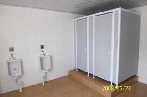 PVC卫生间隔断