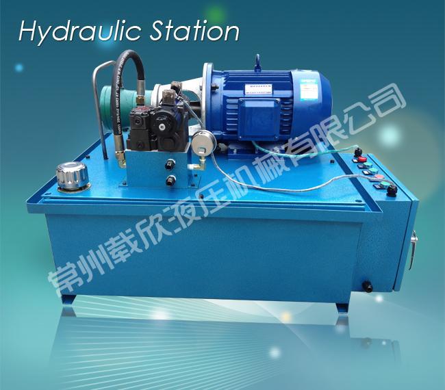 产品 液压站  液压站结构形式 1)活塞式 单活塞杆液压缸只有一端有