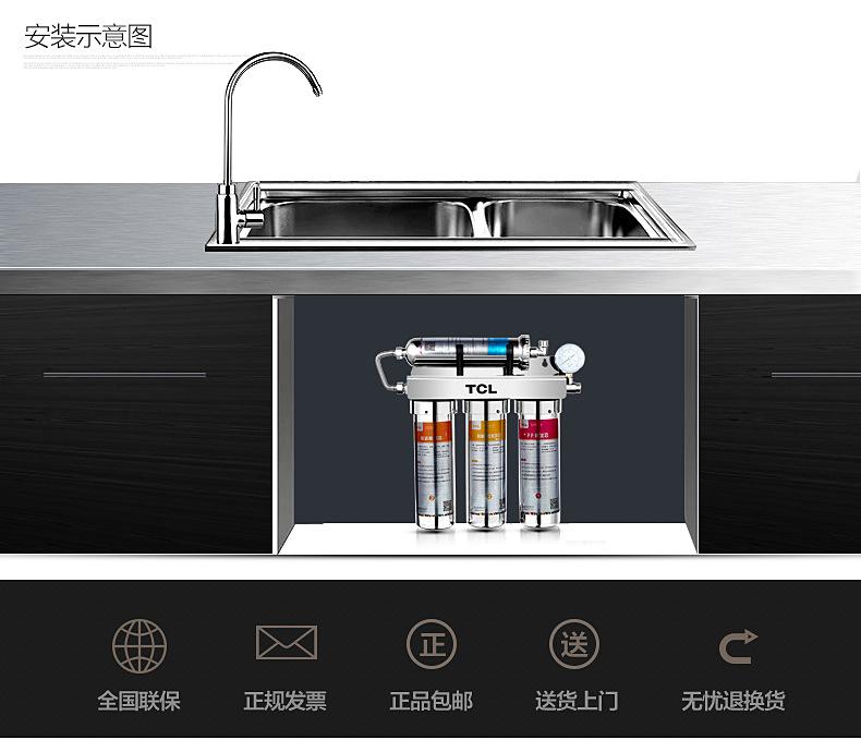 产品 厨房净水器     1,为确保净水机产品满足顾客的使用需求,安装