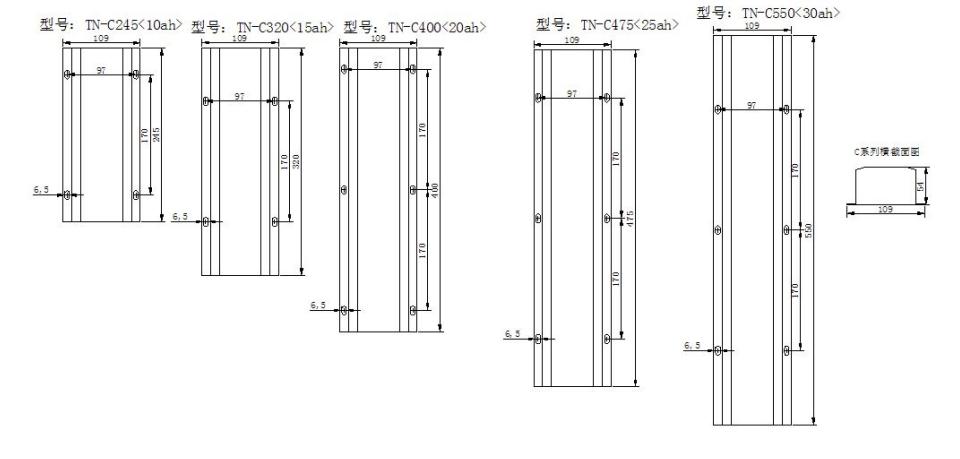 首页 产品中心 太阳能led路灯价格     2,锂电池及光伏参数:   锂电池
