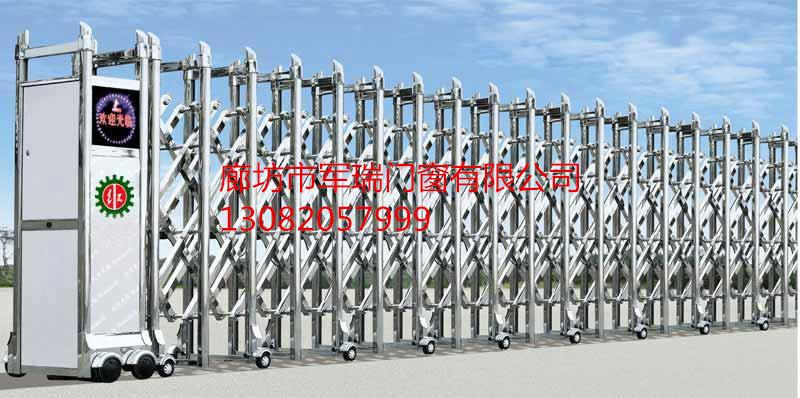 控制方式有:手动、电动、电动遥控、PLC控制全自动、变频调速快速开启等多种方式。 使用电源:单相220V或三相380V,50Hz 军瑞电动门机功率:370W1500W 启闭速度:1030米/分 可加装 红外线防攀越报警系统或电视监控系统等选配件,进一步提高防范性能。 性能特点