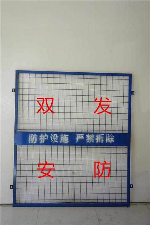 工地建筑电梯门示例图1