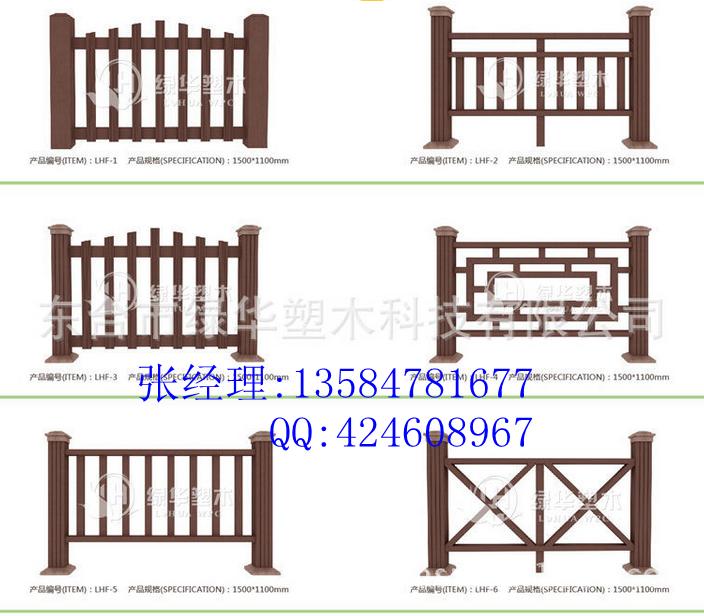 塑木栏杆户外小区别墅公园栅栏护栏
