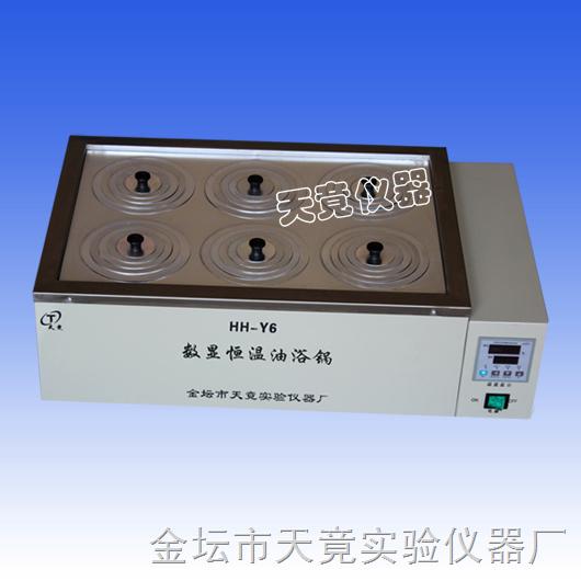 多孔单项插座接线图