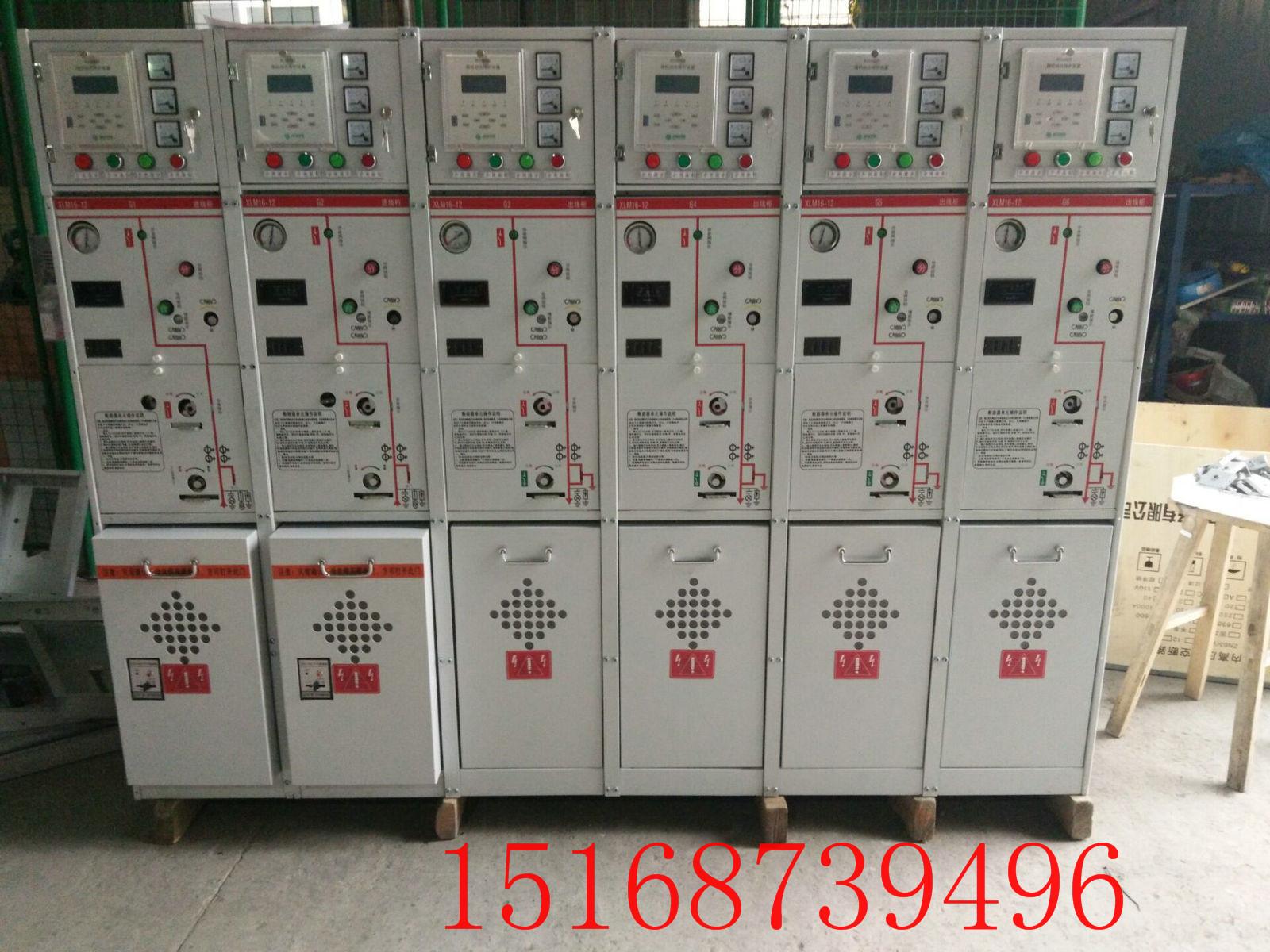 充气式环网柜 专业生产充气柜环网柜